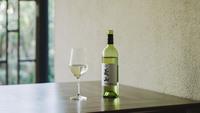 【90周年】個室ダイニング結坐に記念ラベルの白ワイン付プラン