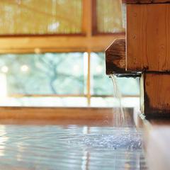 【当館おすすめ】和洋中出来立て料理が食べ放題バイキング!「石窯ブッフェプラン」