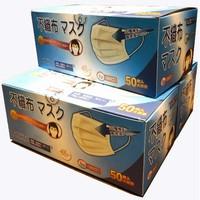 ウィズコロナ☆感染予防の必需品!たっぷり1箱50枚☆マスク付プラン