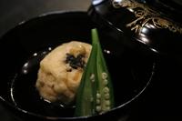 一棟貸し宿泊+京都でお茶事体験!季節の弁当、日本酒付き+Gotoクーポン+宿限定クーポン