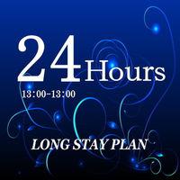 【ロングステイ】13時イン〜翌13時チェックアウト最大24時間滞在可能【アパは映画もアニメも見放題】