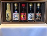 【コラボ企画】大阪木津市場プロが厳選した醤油と出汁とたれ5点セット付(後日発送費込)/朝食付き