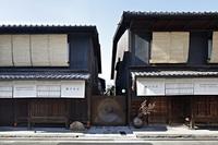 京町家ホテル 四季十楽