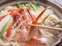 ◆焼きたて活アワビ踊焼きと鮮魚舟盛さらに自家養殖牡蠣料理も◆海鮮づくしカニフルコース