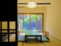 【長期滞在プラン】京都で暮らすように過ごす1WEEK 長期滞在のためのお得なプラン