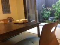 四季の花彩る京町家一棟貸切・ガーデンスイート68平米