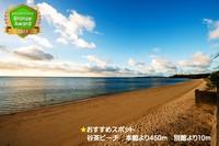 <さき楽120>早めのご予約でお得にステキな沖縄旅行♪広々お部屋でゆったりステイ!無料軽朝食付
