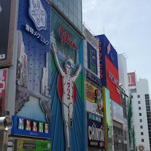 SARASA HOTELなんば(サラサ ホテルなんば) image