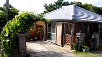 沖縄古民家、20時プラン