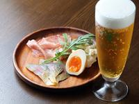 【女性専用】バルeプラン(朝食無し・グラスビール+おつまみ付き・ディナー20%OFF)