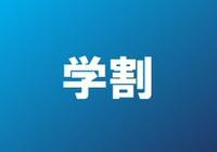 組数限定!【女性専用】学割スタンダードプラン(朝食付き・300円引き)