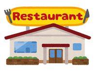 選んで楽しい!大阪ミナミのうまい店!¥5,000お食事付プラン