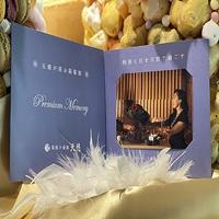【祝泊☆記念日プラン】温泉露天風呂客室&和洋創作料理☆記念日にぴったり3大特典付☆大切な記念日に♪