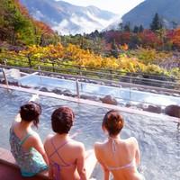 【早割60】【温泉をアクティブに楽しむ】アクティブリゾートステイ 〜ユネッサンと森の湯付き〜
