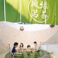 【早割90】【温泉をアクティブに楽しむ】アクティブリゾートステイ 〜ユネッサンと森の湯付き〜