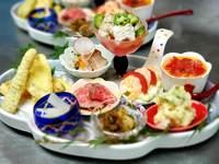【コロナ対策、個室で夕食、朝食】栗入り味噌のぼたん鍋と庭園 (朝食8時30〜)【禁煙】