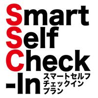 最安!出張利用やカップルにオススメ(素泊まり)USJや京セラドームが好アクセス!セルフチェックイン