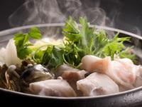 【冬の贅沢】ふぐ牡蠣会席プラン