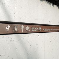 楽天限定 夏休みにもご利用可能な素泊まりプラン 湯田温泉街の中心