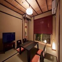 【3密回避の京町家】一棟貸切りで安心安全ステイ<素泊まり>スタンダードプラン