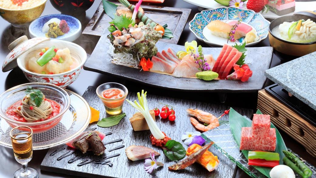 【特選懐石】料理長拘りの当館最上級会席で食を愉しむ贅沢箱根旅<■特選懐石>