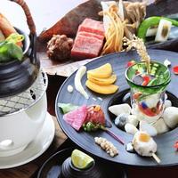 【旬の食旅×タイムセール】最大20%OFF/拘りの懐石料理を期間限定でお得に愉しめる<■特選懐石>