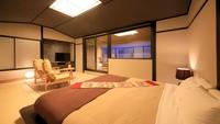 【本館】最上階/露天風呂付き和室キングサイズベッド ※禁煙