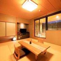 【本館】露天風呂付き和室12畳 ※禁煙