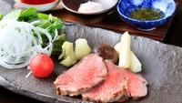 【春夏旅セール】贅沢海鮮とローストビーフで拘りの懐石料理をお得に愉しめる<■特選懐石>