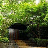 五感で楽しむ、大人の隠れ家〜静寂な空間で温泉と美食をご堪能(1泊2食付)