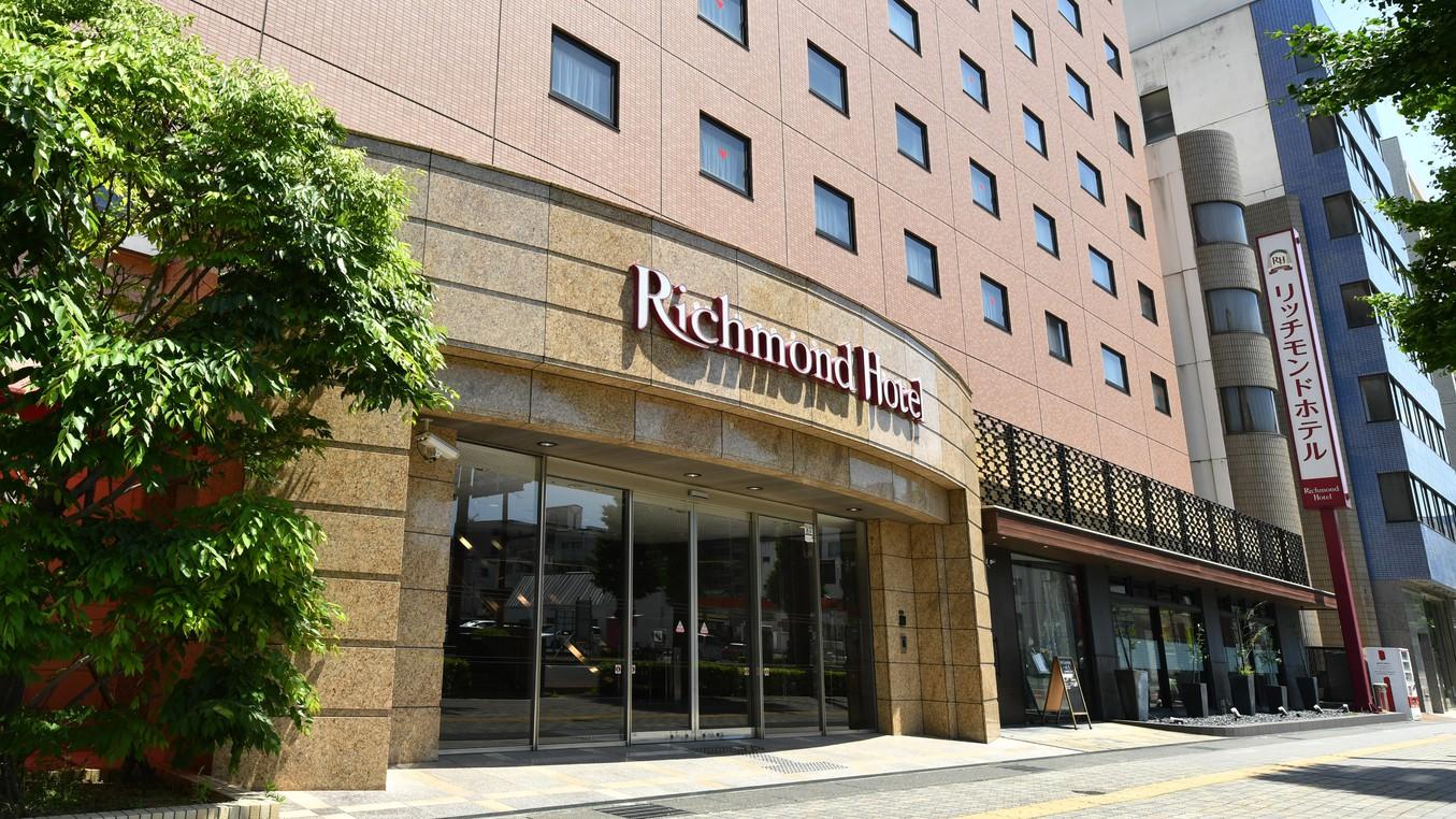 リッチモンドホテル浜松 image