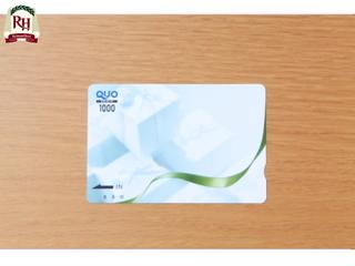 【楽天トラベルアワード2016受賞記念】QUOカード1,000円+ポイントUPプラン【朝食付き】