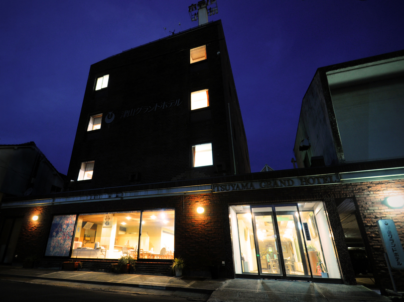 Tsuyama Grand Hotel Tsuyama Grand Hotel