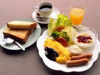 ■当日限定■急な出張やご予定に!【朝食付(洋食)】