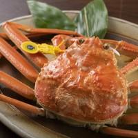 【500g越前蟹付会席コース】茹で蟹にお造り盛合わせ・蟹すき鍋がついた贅沢会席に舌鼓♪