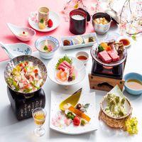信州春の味わいプラン 〜地鶏の香り鍋〜