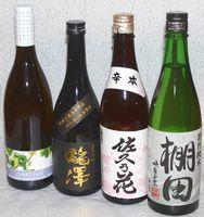 【冬春旅セール】選べる 地ワイン・地酒付プラン