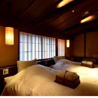 藤紫 京町屋ツイン風和室