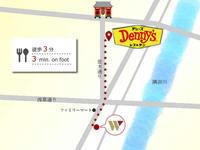 【デニーズ選べる朝食付♪】 『焼き魚和定食』  or 『洋食セレクトモーニング』プラン