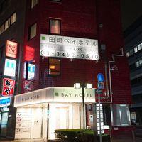 スペシャルウィーク・男性カプセルユニット【ご予約がお得に!室数限定!】