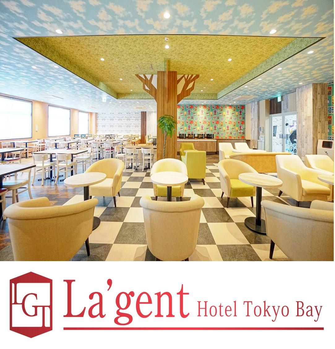 ラ・ジェント・ホテル東京ベイ 関連画像 4枚目 楽天トラベル提供