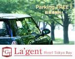ラ・ジェント・ホテル東京ベイ 関連画像 12枚目 楽天トラベル提供