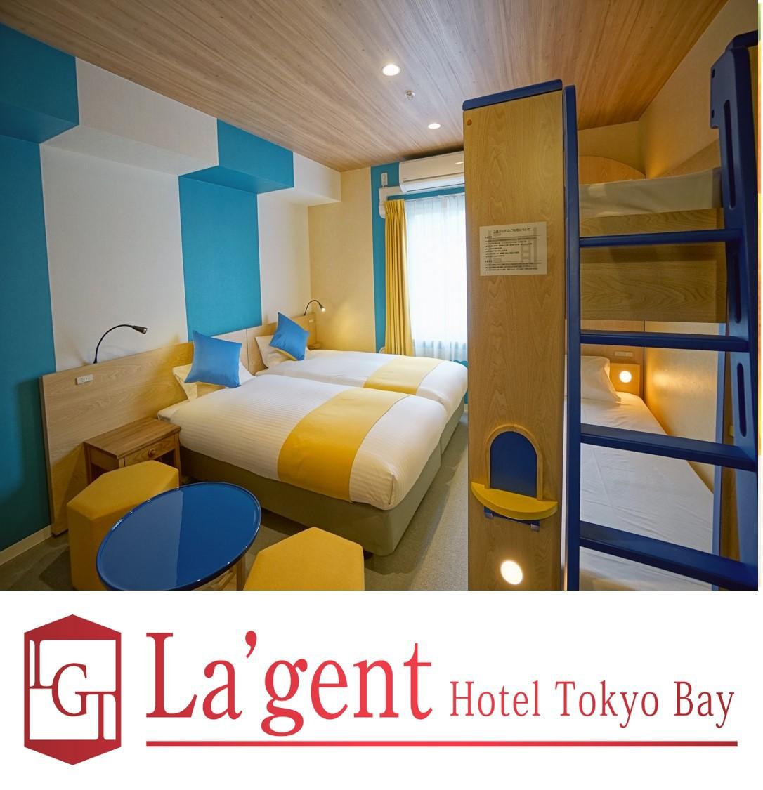 ラ・ジェント・ホテル東京ベイ 関連画像 11枚目 楽天トラベル提供