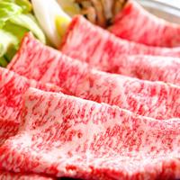 ◆事前カード決済◆ ■とろけるような美味しさ!旨み溢れる おおいた豊後牛のしゃぶしゃぶプラン