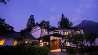 ★当館人気No,1★1泊2食のスタンダードプラン/由布岳を眺めながら入る天然温泉と会席料理が楽しめる