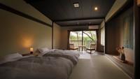 【和室8畳 + 広縁】 桜側のモダン和室 ( 禁煙 )