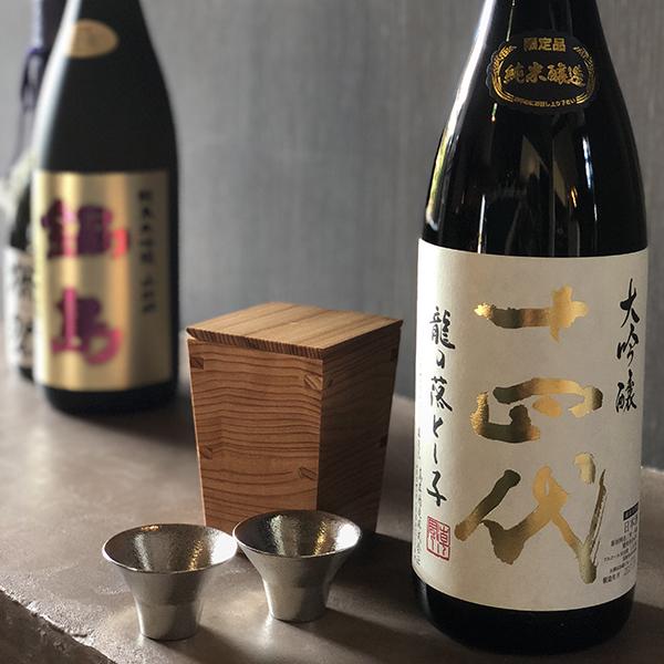 【日本酒好きのご夫婦におすすめ】1泊2食◆厳選酒5種の中から《3種類》飲み比べ 角打ちプラン