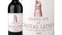 【ワイン好きの方へ】シャトー・ラトゥールと大分・湯布院の厳選食材を愉しむ〜味わいプラン〜