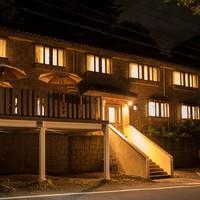 【トンボの湯入浴券付/素泊まり】シャンブル・ドットで過ごす軽井沢時間 軽井沢の温泉でゆったりプラン