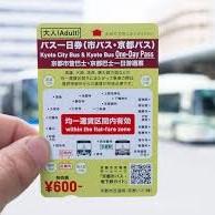 【京都旅応援プラン壱】市バス一日乗車券付プラン【素泊まり】